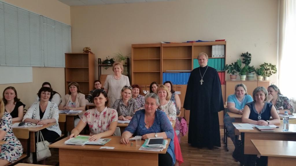 Зачет по Основам Православной Культуры