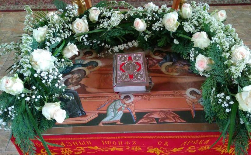 Погребение Плащаницы